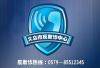 权威发布|义乌市反欺诈中心警示 这3类案件近期频发