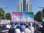 沙县多形式开展7.11世界人口日宣传活动
