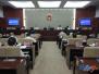 常州市长丁纯当选江苏省第十二届人民代表大会代表