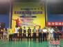 2017年北京市业余羽毛球公开赛开幕