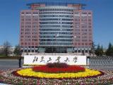 北京:市属高校一本提档线普降20分上下