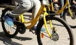 共用單車被訴冤不冤?