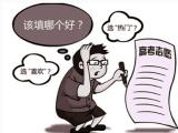 江苏:高招二阶段志愿填报资格线今日公布