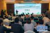 2017新型城市建设与生态环境综合治理学术研讨会在石举办