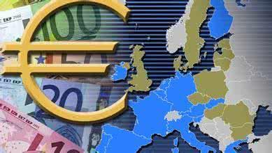中国经济下行风险_财经观察:欧元区经济加快复苏下行风险减弱-中国搜索