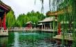 在济南聆听那些与泉水有关的传说 五龙潭原是秦琼府邸