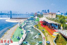 第十三屆全運會皮划艇(激流迴旋)比賽預賽結束
