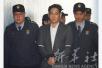 三星太子李在镕今日二审 韩媒:或被要求判刑12年