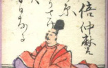 妖猫传,安倍晋三的爷爷的爷爷的爷爷的故事