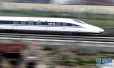 与时间赛跑!济青高铁高速段铺轨提前实现目标