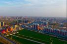 拿出真金白银 北京从八大领域全面支持雄安建设