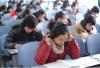 2017上半年英语四、六级考试成绩22?#23637;?#24067;