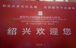 百家传统出版社投资1亿元,拟建全国最大数字出版物交易平台