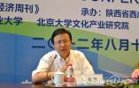 西咸新区党工委原委员李益民被双开:官商勾结、雁过拔毛