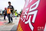 今年全国公务员招录规模已超17万 四川重庆两度招考