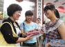河南省教育厅:中招考生信息采集工作已启动