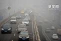 环保部对车企首开污染罚单 罚单金额超3800万!