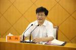王炯接替徐松南担任重庆市政协党组书记
