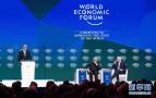 第48届世界经济论坛年会开幕