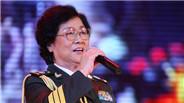 歌曲《沁园春雪》马玉涛1977年演唱版