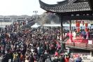 去杭州塘栖古镇 体验过老底子的年俗