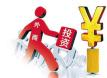 前2月中国吸引外资势头旺 各地积极出台举措