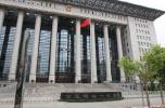 总对总!人民法院与民政部门建立信息共享机制