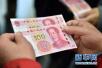 北京金融信贷营商环境进一步优化:知识产权可质押