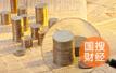 山东省专利奖出炉 战略新兴和传统升级产业项目占95%