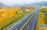 """我国公路养护将从""""点式管理""""转变为""""链条式管理"""""""