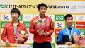 乒乓亚洲杯中国包揽冠亚军 樊振东朱雨玲登顶