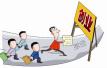 天津:大学生创业孵化基地 最高补助500万