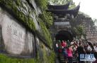 探访钓鱼城古战场遗址:还有八道城门及炮台