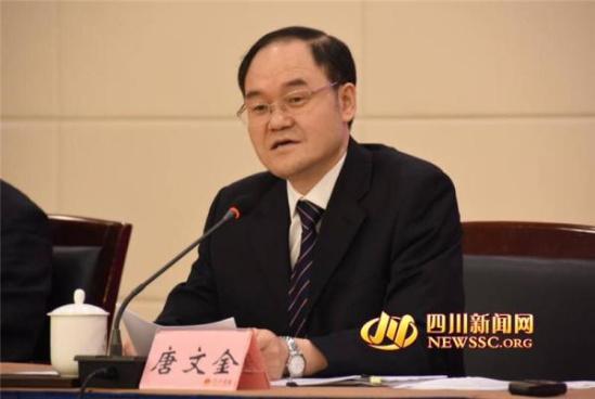 四川发出一批干部任前公示:唐文金拟任省委政