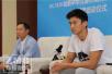 宁泽涛出席儿童心脏病基金慈善活动 帅气逼人
