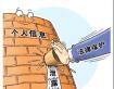 7亿条个人信息遭泄露 浙江判决一起特大侵犯公民信息案