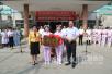 16日枣庄市妇幼保健院又一分院区正式启用