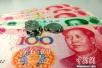 """中国经济前景光明 有能力顺利跨越""""中等收入陷阱"""""""