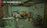 南京推出有奖举报违规群租房 一经查实奖励100元