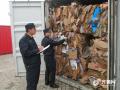 污染!山东8月份退运洋垃圾3500余吨 货值千万余元