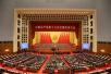 中国共产党历次全国代表大会都是在哪里召开的?