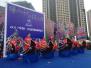 中国·舟山国际渔绳节开幕!带你体验渔绳结魅力