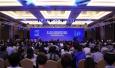 5亿元!杭州市首个城区文创基金在下城成立