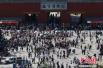 """北京节假日时段非法""""一日游""""投诉同比下降42%"""