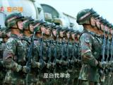 大型电视纪录片《强军》在军内外引起强烈反响