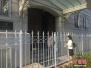 美俄外交风波不断:俄抗议美擅闯俄驻美外交馆区