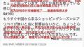 日本商家发贴求接入支付宝:怕被中国客人看不起