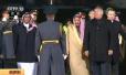 沙特国王首次访俄签军售大单 S-400在列
