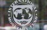 国际货币基金组织呼吁各国利用财政再分配解决收入不平等问题