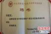 中国蒸馏酒产业技术创新战略联盟成立 仰韶代表豫酒加入